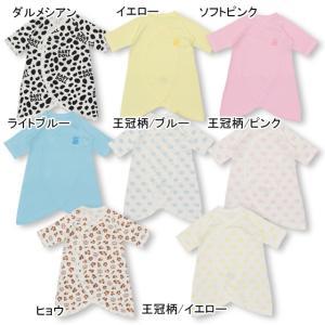ベビードール BABYDOLL 子供服 コンビ肌着 2939 新生児 男の子 女の子|babydoll-y