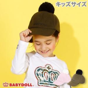 ベビードール BABYDOLL 子供服 ポンポン付き キャップ 2946 キッズ 雑貨 帽子 男の子 女の子|babydoll-y