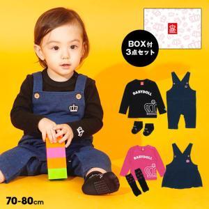 ベビードール BABYDOLL 子供服 ギフトBOX付き 3点 ギフトセット2947B ベビーサイズ 男の子 女の子 【BD】|babydoll-y
