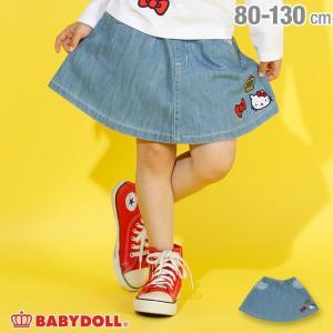 ベビードール BABYDOLL サンリオ フレア デニムスカート 2963K キッズ 女の子|babydoll-y
