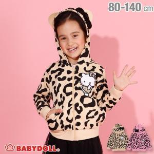 ベビードール BABYDOLL サンリオ なりきり ヒョウ柄 ジップパーカー 2965K キッズ 女の子|babydoll-y