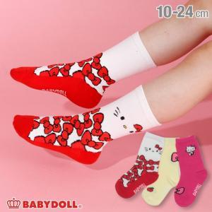 ベビードール BABYDOLL 子供服 サンリオ クルーソックスセット 2966 雑貨 靴下 ベビーサイズ キッズ 女の子|babydoll-y