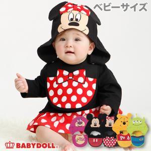ベビードール BABYDOLL 子供服 ディズニー スタイ よだれかけ なりきり 帽子付き 2968 ベビーサイズ 男の子 女の子|babydoll-y