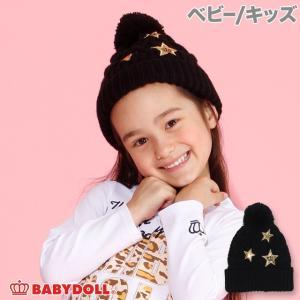 ベビードール BABYDOLL 子供服 ニットキャップ 星ワッペン 2874 雑貨 キッズ 男の子 女の子|babydoll-y