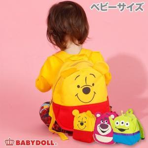 ベビードール BABYDOLL 子供服 ディズニー ベビーリュック 2981 雑貨 鞄 ベビーサイズ キッズ 男の子 女の子 DISNEY|babydoll-y