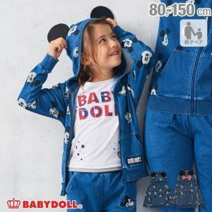 ベビードール BABYDOLL 子供服 親子お揃い ディズニー ニットデニム ジップパーカー 2987K (ボトム別売) キッズ 男の子 女の子 DISNEY|babydoll-y