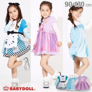 ベビードール BABYDOLL 子供服 ディズニー なりきりワンピース 2994K キッズ 男の子 女の子 DISNEY|babydoll-y