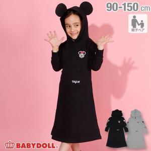 ベビードール BABYDOLL 子供服 親子お揃い ディズニー フード付き マキシ ワンピース 3002K キッズ 女の子 DISNEY|babydoll-y