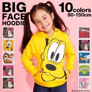 ベビードール BABYDOLL 子供服 親子お揃い ディズニー BIGフェイス パーカー 3013K キッズ 男の子 女の子 DISNEY|babydoll-y