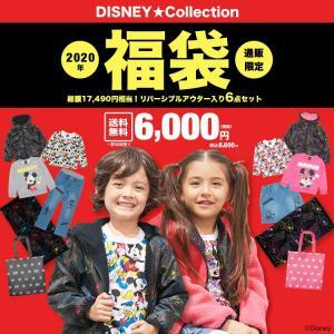【予約商品】2020年 福袋 通販限定 ディズニー ネタバレ 6点セット 3053K ベビードール BABYDOLL キッズ 男の子 女の子 DISNEY|babydoll-y