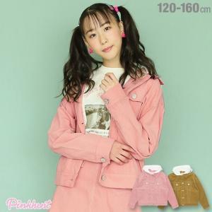ベビードール BABYDOLL 子供服 PINKHUNT PH コーデュロイ ジャケット 3058K (ボトム別売) キッズ ジュニア 女の子|babydoll-y