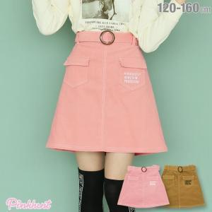 ベビードール BABYDOLL 子供服 PINKHUNT PH コーデュロイ スカート 3059K (トップス別売) キッズ ジュニア 女の子|babydoll-y