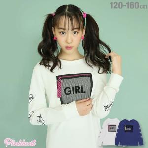 ベビードール BABYDOLL 子供服 PINKHUNT PH メッシュポケット ロンT 3064K キッズ ジュニア 女の子|babydoll-y