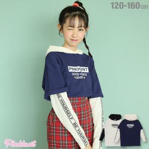 ベビードール BABYDOLL 子供服 PINKHUNT PH レイヤード ロンT 3065K キッズ ジュニア 女の子|babydoll-y