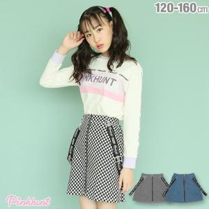 ベビードール BABYDOLL 子供服 PINKHUNT PH 肩ひも付き スカート 3069K キッズ ジュニア 女の子|babydoll-y