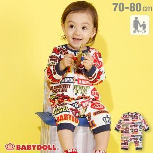 ベビードール BABYDOLL 子供服 カラフル ロゴ 総柄 ロンパース 3098B  男の子 女の子|babydoll-y
