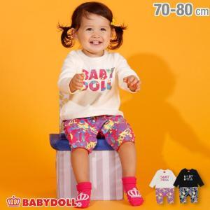 ベビードール BABYDOLL 子供服 ペイント ロンパース 3100B ベビーサイズ 男の子 女の子|babydoll-y
