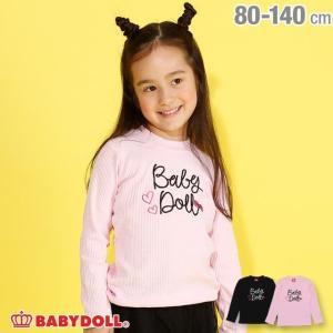 ベビードール BABYDOLL 子供服 刺繍 ロゴ ロンT 3115K キッズ 女の子|babydoll-y