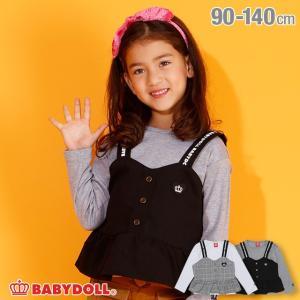 ベビードール BABYDOLL 子供服 キャミ付き ロンT 3134K キッズ 女の子|babydoll-y