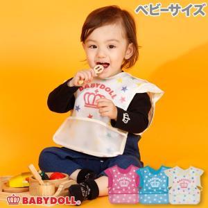 ベビードール BABYDOLL 子供服 お食事 エプロン 3186 ベビーサイズ 雑貨 男の子 女の子|babydoll-y
