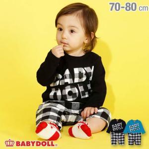 ベビードール BABYDOLL 子供服 チェック 切替 ロンパース 3187B ベビーサイズ 男の子 女の子|babydoll-y