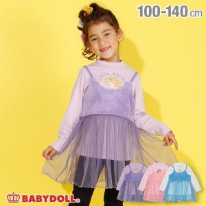 ベビードール BABYDOLL 子供服 ディズニー ボア チュール キャミ付き ロンT 3236K キッズ 女の子 DISNEY|babydoll-y