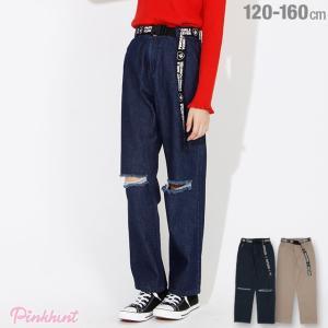 ベビードール BABYDOLL 子供服 PINKHUNT PH ベルト付きストレート ロングパンツ 3239K キッズ ジュニア 女の子|babydoll-y