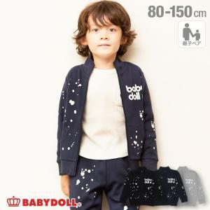 ベビードール BABYDOLL 子供服 親子お揃い ペイント ジャケット 3281K (ボトム別売) キッズ 男の子 女の子|babydoll-y