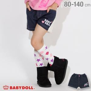 ベビードール BABYDOLL 子供服 バック ボア デニム ショートパンツ 3285K キッズ 男の子 女の子|babydoll-y