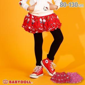 30%OFF SALE ベビードール BABYDOLL 子供服 サンリオ ボリューム スカート 3289K キッズ 男の子 女の子|babydoll-y