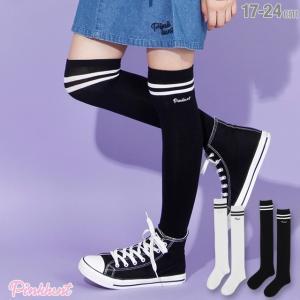 ピンクハント 雑貨 靴下 フットウェア レッグウェア キッズ ジュニア 女の子 小学生 中学生 おし...