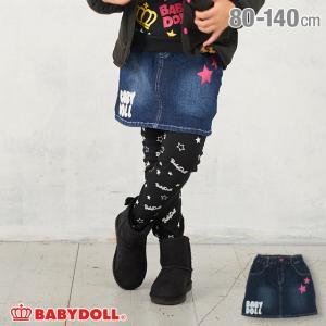 50%OFF SALE ベビードール BABYDOLL 子供服 スカート デニム 3384K キッズ  女の子|babydoll-y