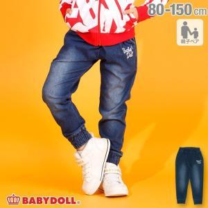 ベビードール BABYDOLL 子供服 親子お揃い ニットデニム ロングパンツ 3420K ベビーサイズ キッズ 男の子 女の子 babydoll-y