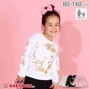 ベビードール BABYDOLL 親子お揃い サンリオ 箔 キャラクター ロンT 3423K キッズ 女の子|babydoll-y