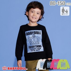 ベビードール BABYDOLL 子供服 親子お揃い デニム風 ロゴ トレーナー 3428K キッズ 男の子 女の子|babydoll-y