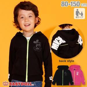ベビードール BABYDOLL 子供服 親子お揃い ディズニー バックロゴ ジップパーカー 3430K キッズ 男の子 女の子 DISNEY|babydoll-y