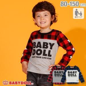 ベビードール BABYDOLL 子供服 親子お揃い チェック 切替 トレーナー 3431K キッズ 男の子 女の子|babydoll-y