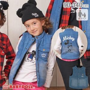 ベビードール BABYDOLL 子供服 親子お揃い ディズニー デニム ベスト 3432K キッズ 男の子 女の子 DISNEY|babydoll-y