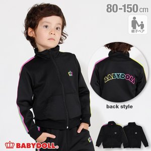 ベビードール BABYDOLL 子供服 親子お揃い サイドライン ジャケット 3440K (ボトム別売) キッズ 男の子 女の子|babydoll-y