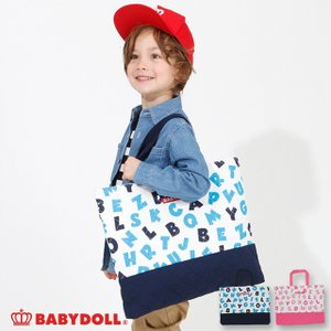 ベビードール BABYDOLL 子供服 レッスンバッグ 3504 雑貨 鞄 キッズ 男の子 女の子|babydoll-y