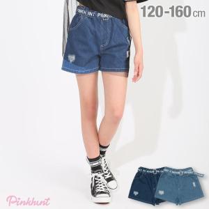 50%OFF SALE ベビードール BABYDOLL 子供服 PINKHUNT PH ショートパンツ デニム クラッシュ 3516K キッズ ジュニア 女の子|babydoll-y
