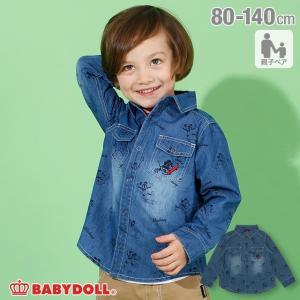 50%OFF SALE ベビードール BABYDOLL 子供服 親子お揃い ディズニー 総柄デニム シャツ 3602K キッズ 男の子 女の子 DISNEY|babydoll-y