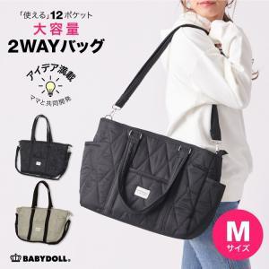 ベビードール BABYDOLL 子供服 大容量 2way キルティング バッグ Mサイズ 3609 雑貨 鞄 大人 レディース|babydoll-y