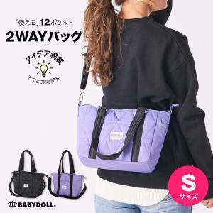 ベビードール BABYDOLL 子供服 2way キルティング バッグ Sサイズ 3610 雑貨 鞄 大人 レディース|babydoll-y