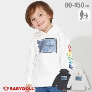 50%OFF SALE ベビードール BABYDOLL 子供服 親子お揃い デニム 貼付 パーカー 3625K キッズ 男の子 女の子|babydoll-y