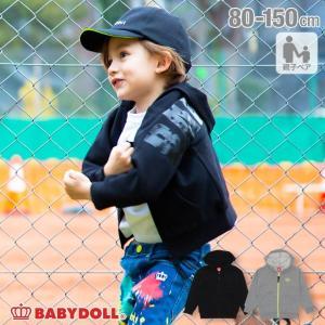 50%OFF SALE ベビードール BABYDOLL 子供服 親子お揃い バック ロゴ ジップパーカー 3629K キッズ 男の子 女の子|babydoll-y