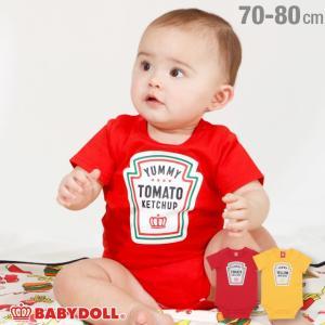 ベビードール BABYDOLL 子供服 ボディスーツ ケチャップ マスタード 3636B 男の子 女の子|babydoll-y
