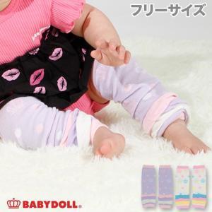 ベビードール BABYDOLL 子供服 フリル レッグウォーマー 3649 ベビーサイズ 女の子 雑貨|babydoll-y