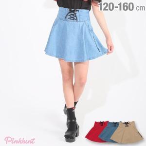 30%OFF SALE ベビードール BABYDOLL 子供服 PINKHUNT PH ハイウエスト レースアップ スカート 3685K キッズ 女の子|babydoll-y