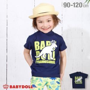 50%OFF SALE ベビードール BABYDOLL 子供服 水着 恐竜 ラッシュガード 3719K (ボトム別売) キッズ 男の子 女の子|babydoll-y